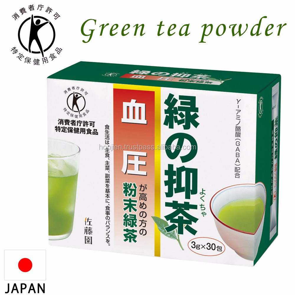 Safe powdered healthy green tea for drinks lower cholesterol