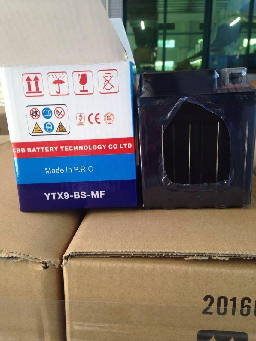 YTX9-BS-MF (4).jpg