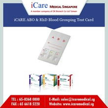 ABO & RhD Blood Grouping Kit Blood Type Identification Card/ One Step Blood Test