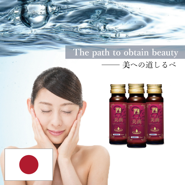 Japanese and Effective deer placenta placenta drink with multiple functions made in Japan