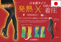 Very durable and Fashionable and stylish sex ladies' silk stockings japanese stocking with hardly broken made in Japan