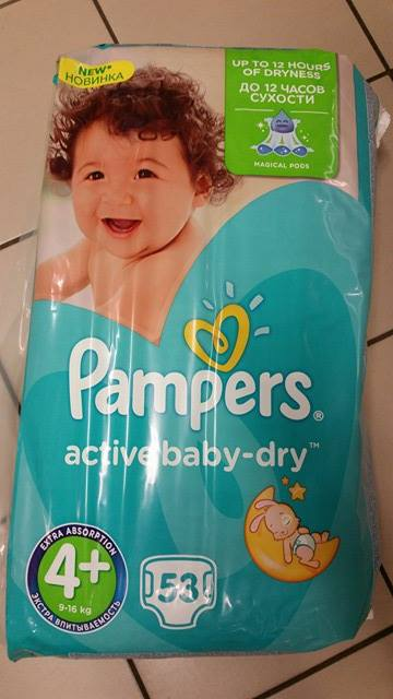 BABY DIAPERS (ALL SIZES, ALL KINDS)