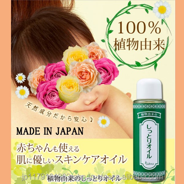 Best-selling and Moisturizing natural body massage oil for women at reasonable prices