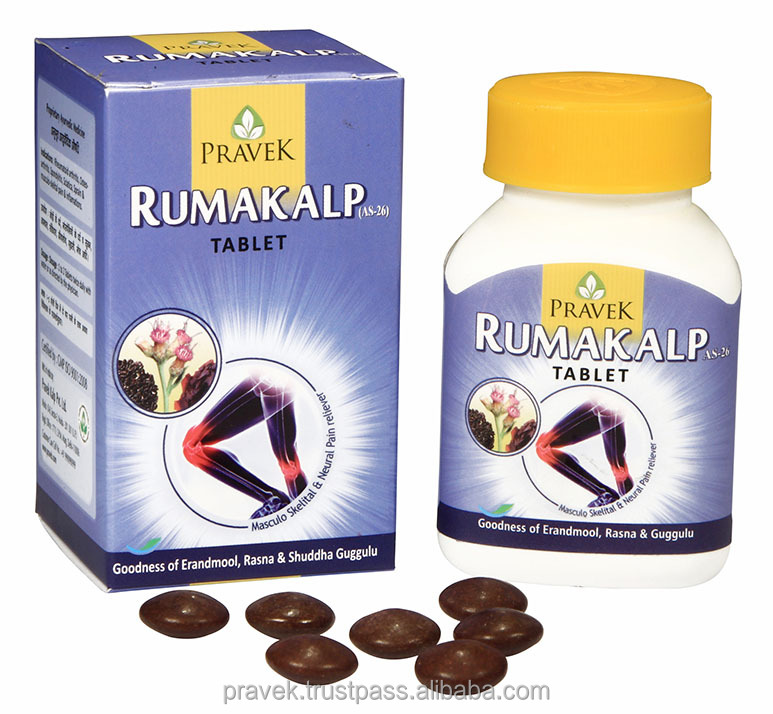 Rumakalp (AS-26) tablet is a composition of select herbs