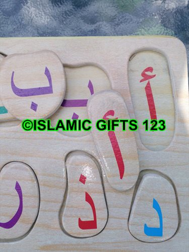 Arabic Alphabet Puzzle-Arabic Quran --Islamic Gifts,Pocket prayer rugs