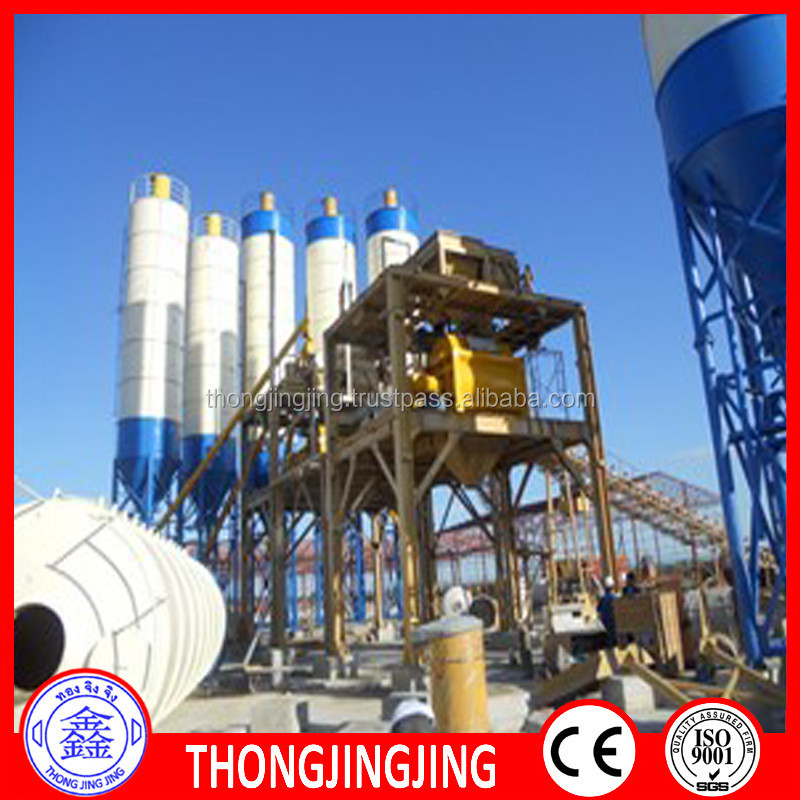 Hot Sale HZS35 Ready Mixed Small Concrete Mixing Station