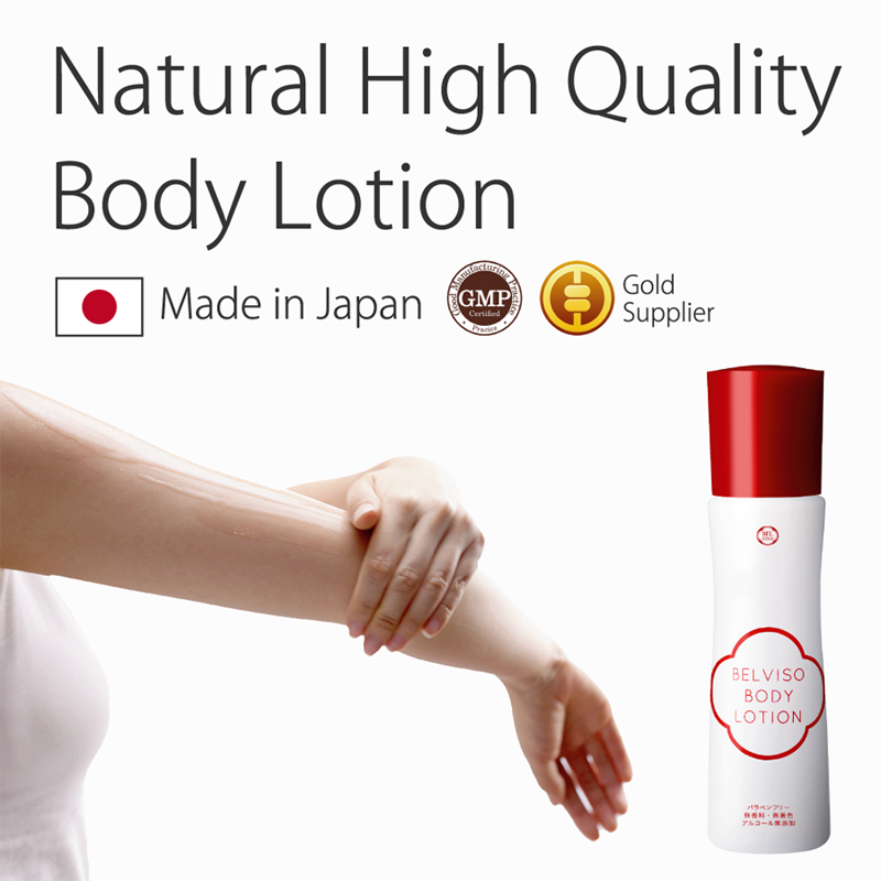 Reliable and Natural body lotion for dry skin made of Japanese food raw materials , names of skin lotions