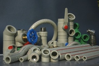 PPR pipe and fitting