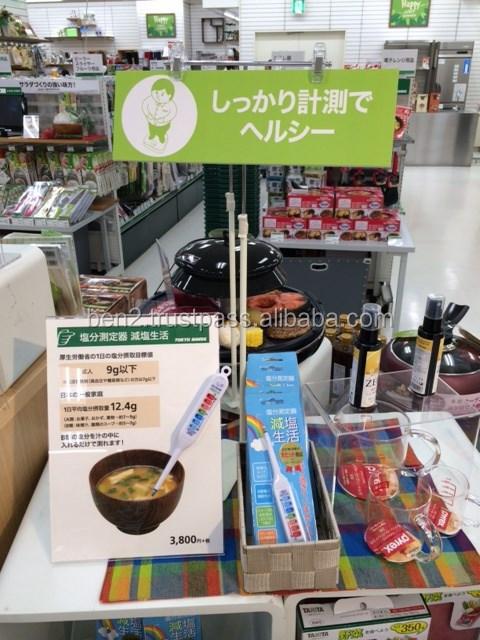japanese dumpling machine