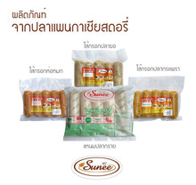 "Minced Fermented Fish Sausage ""Sunee"" Brand"