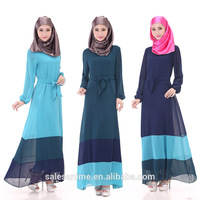 Ladies Islamic Wear