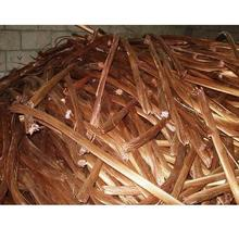 copper scrap metal 99.9%. copper wire scrap 99.99% copper scrap for Export!