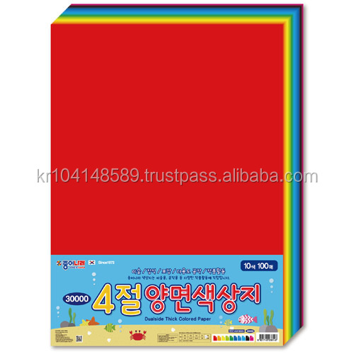 Dual Side Construction Paper 3. Quarto Size produced by Jong Ie Nara Co., Ltd.
