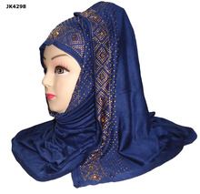 Embroidery Hijab For Daily Wear / Hosiery Cotton Cloth For Face Cover / Party Wear Hijab Designs For Abaya & Burkha (Niqab Colle