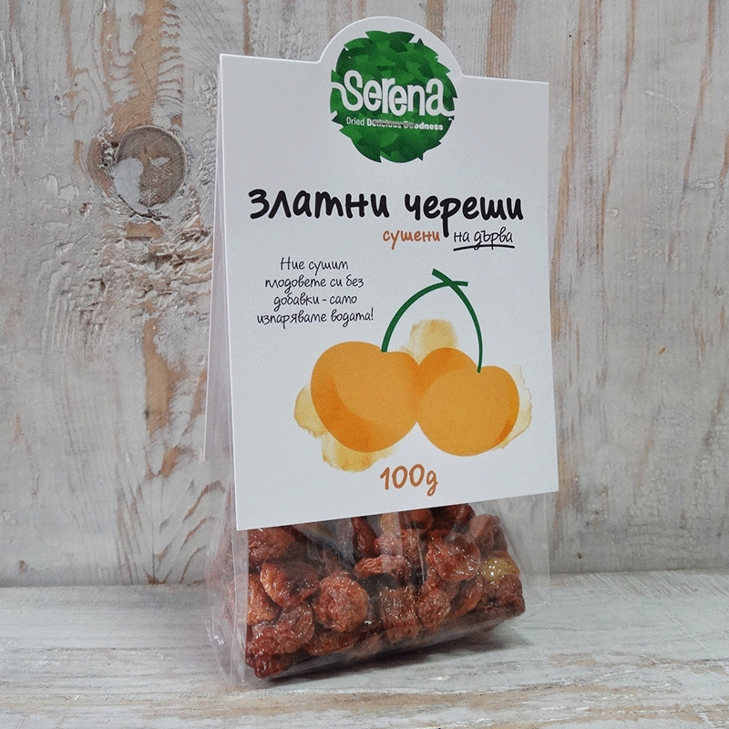 Natural Dried Sweet White Pitted Cherries-100g Bags