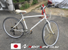 High quality racing bike used bicycle at reasonable prices
