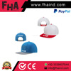gym cap 2016 baseball cap / gym caps online Pakistan