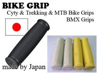 Easy to use and Durable sports bicycle BIKE GRIP for Long-lasting , made by Japan