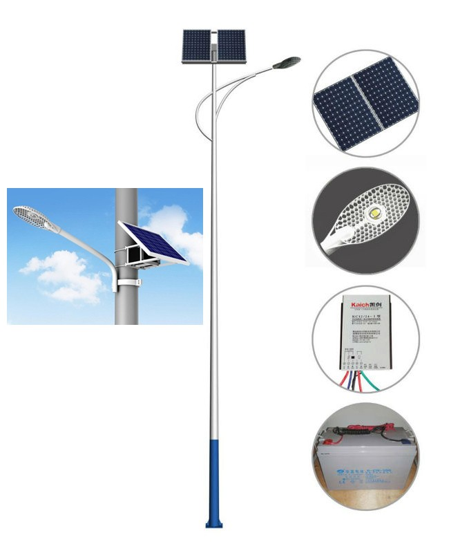 2017 Kaich LED UL listed Street Solar Light
