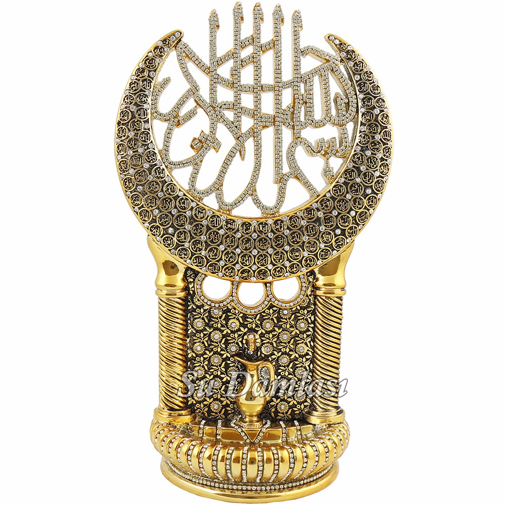 Eid Gifts, Islamic Frames 33 cm, Decor, Objects, Allah (swt), Basmala, Calligraphy, Al-Asma Ul-Husna Sculptures, Crystal Gold