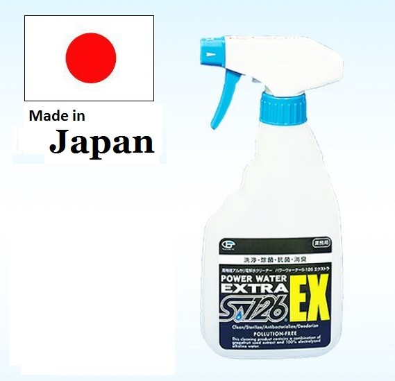 natural and easy to use antibacterial spray for car alkaline electrolyzed water made in Japan