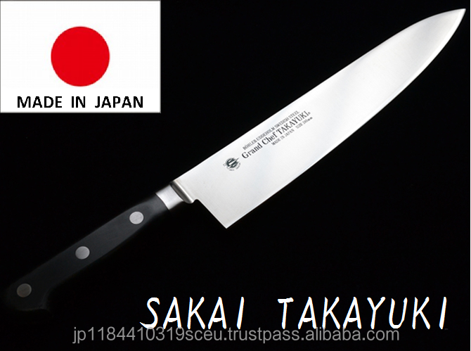 Durable and Easy to use ultrasonic chef knife High Grade Kitchen Knife at reasonable prices Japanese tradition