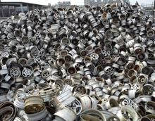 Aluminum Alloy Wheel Scrap 99% for sale