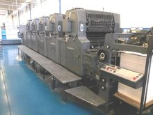 5 COLOURS USED PRINTING MACHINE HEIDELBERG MOFH+L