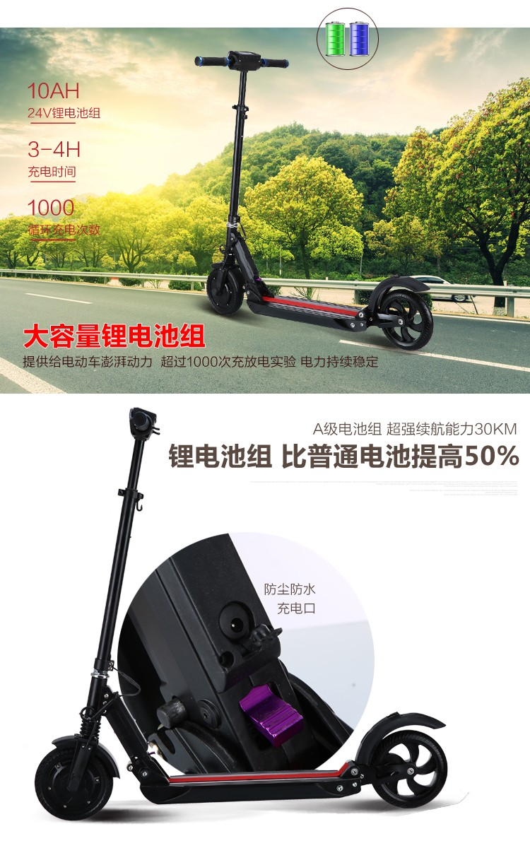 30km/h aluminum alloy electric scooter LG li-on battery two wheel folding mobility scooter for adult