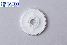 Copier Spare Parts FS6-0104(0105)-000 60T Upper Fuser Cleaning Web Gear for Canon IR 5000 IR 6000 IR 8500 IRC 6800(Compatible)