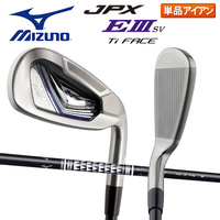 Mizuno Golf JPX E3 SV titanium face irons only Orochi light carbon shaft MIZUNO Titanium face