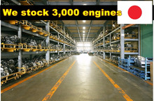 USED TOYOTA ENGINE 4S-FE