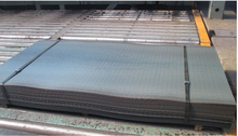 Mild Steel Chequered Steel Sheets