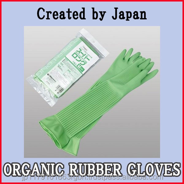 Waterproof and Functional long sleeve gloves created by Japan