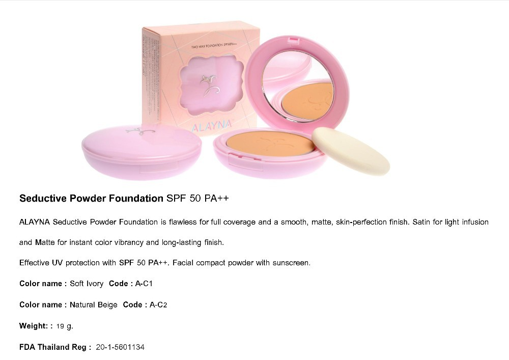 Seductive Powder Foundation SPF 50 PA++