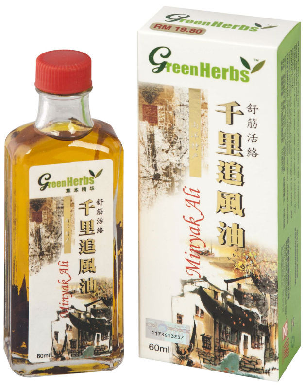 GreenHerbs Minyak Ali 60ml,Massage Oil,