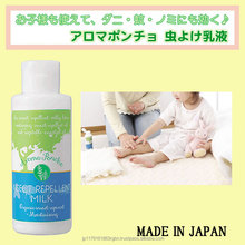 Best-selling and Innovative mosquito repellent milk body lotion with lavender extract created by Japan