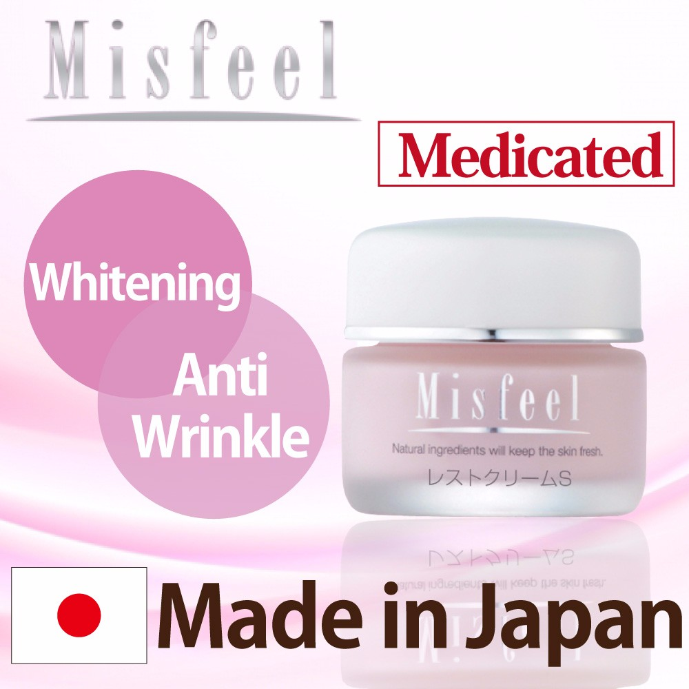 High quality and Best-selling hyaluronic acid cream for dry skin care made in Japan
