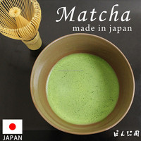Japanese healthy matcha organic green tea available in various grades