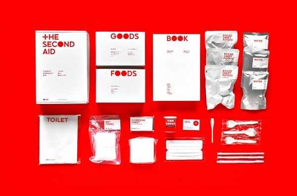 Stylish and Japanese Toilet kit, THE SECOND AID with simple design made in Japan