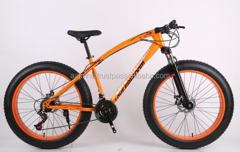 "26"" wheels 7 speed mountain chopper bike"