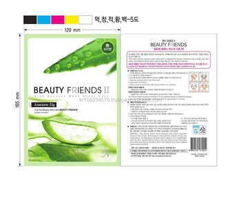 Aloe Facial Mask Sheet, Aloe Vera, Skin Care, Soothing, Korean Cosmetics