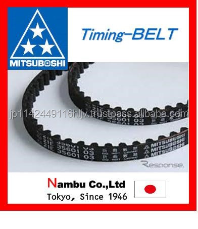 Mitsuboshi rubber timming belt with high accuracy made in Japan