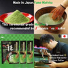 Delicious and High-grade green broken tea for tea extract Matcha Recommended by highest level 10 Japanese Tea Master for househo