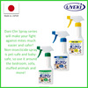 Japanese and Safe dust mite prevention mite control with natural ingredients