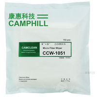 CAMCLEAN Quality 1051 Clean Room Class 10-100 Microfiber Wipes/ Industrial lint free Wiper