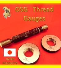 High Precision Measuring Tools Thread Plug Gauge with high quality