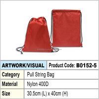 Pull string bag (red)