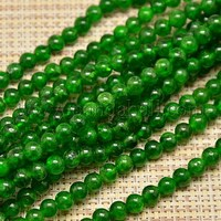 "Grade A Natural Gemstone Diopside Bead Strands, Round, 8mm, Hole: 1mm; about 58pcs/strand, 19.7"" G-O017-8mm-03A"