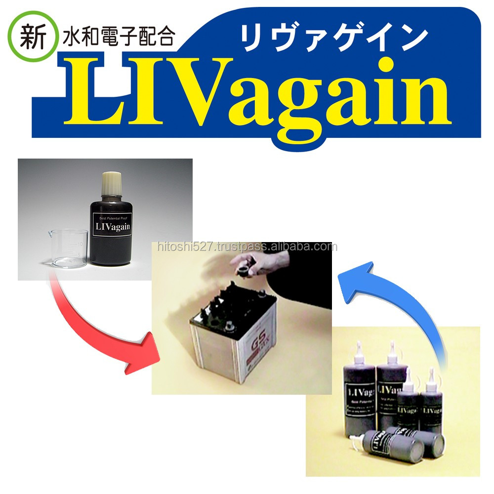 LIVagain lead acid battery activator for import car accessories made in Japan